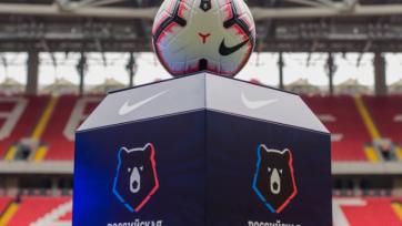 «Динамо» – «Рубин». 21.07.2019. Где смотреть онлайн трансляцию матча