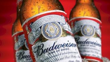 «Король пива встречает королей игры». АПЛ представила своего нового партнера. Видео