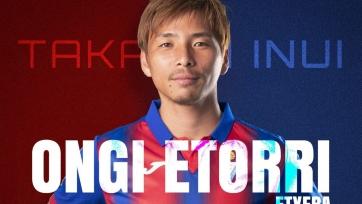 Полузащитник сборной Японии перешел из «Бетиса» в «Эйбар»