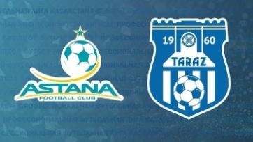 Чемпионат Казахстана. «Астана» – «Тараз». Смотреть онлайн. LIVE трансляция