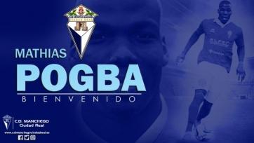 Брат Погба перебрался в Испанию