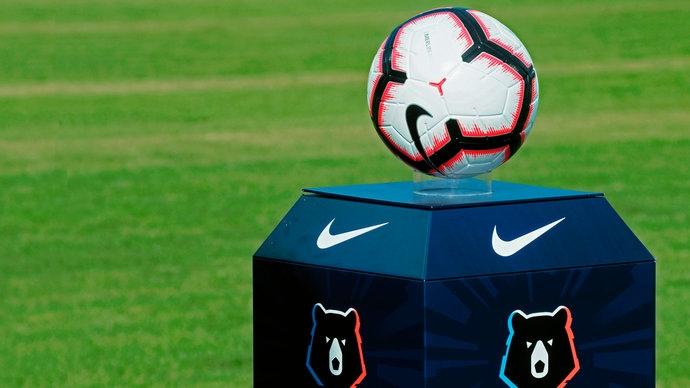 Прямая трансляция футбола боруссия краснодар онлайн