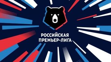 «Ахмат»  - «Оренбург». Стартовые составы