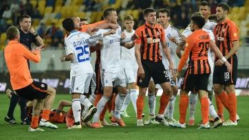 «Динамо» Киев – «Шахтер»: драки, пинки, удаления. Видео
