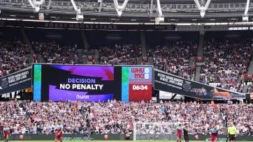«Манчестер Сити» стартует с разгромной победы