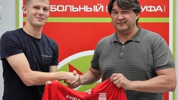 «Уфа» подписала воспитанника «Спартака»