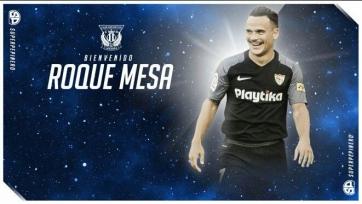 Основной полузащитник «Севильи» перешел в «Леганес»
