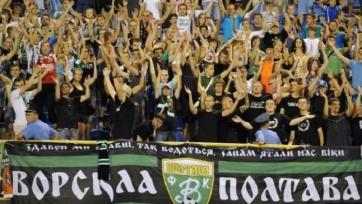 Фанаты «Ворсклы» отобрали клубный флаг у болельщиков «Днепра-1». Фото