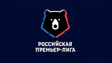 «Краснодар» - «Локомотив». Смотреть онлайн. LIVE трансляция