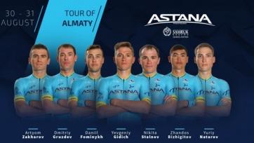Команда Astana Pro Team объявила состав на Tour of Almaty