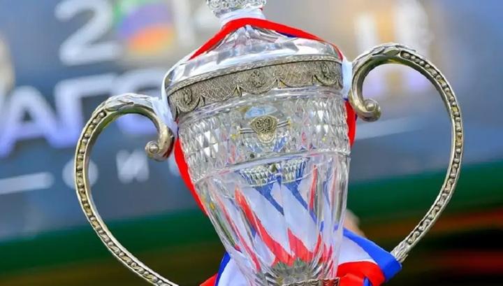 Оглашено время начала матчей 1/16 финала Кубка России
