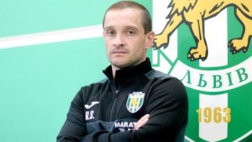 «Карпаты» объявили о назначении нового главного тренера