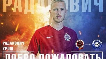 «Оренбург» арендовал защитника «Спарты»