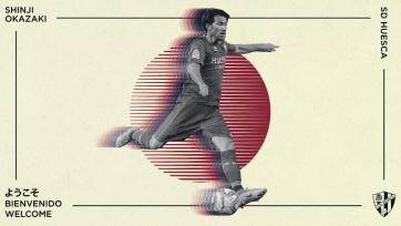 Окадзаки нашел себе новый клуб в Испании