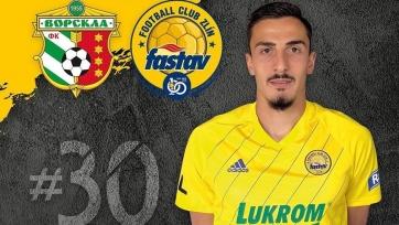 Защитник «Ворсклы» перешел в чешский клуб, с которым хочет выиграть Лигу чемпионов