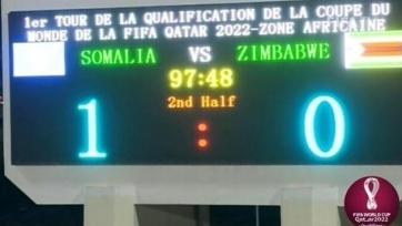 Сборная Сомали преподнесла сенсацию, отпраздновав историческую победу