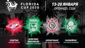 «Спартак» сыграет на Florida Cup. Соперниками будут команды Луиса Адриано и Вагнера Лав