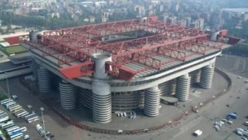 Легендарный стадион в Милане сравняют с землей