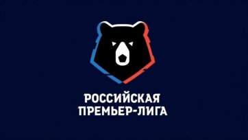 «Уфа» – «Спартак». 20.09.2019. Где смотреть онлайн трансляцию матча
