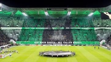 Фанаты менхенгладбахской «Боруссии» повторили перфоманс дортмундцев. Видео