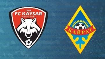 Чемпионат Казахстана. «Кайсар» – «Кайрат». Смотреть онлайн. LIVE трансляция