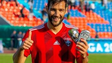 «Кайсар» расторг контракт с сербским форвардом