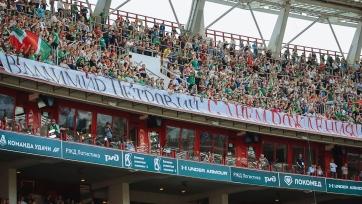 На матче «Локомотив» - «Атлетико» будет аншлаг