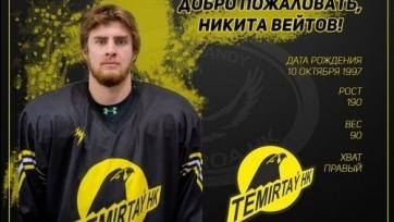 В хоккейном чемпионате Казахстана очередные переходы