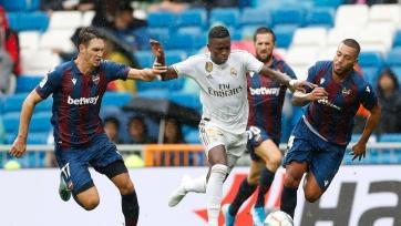 «Реал» - «Гранада». 05.10.2019. Прогноз и анонс на матч чемпионата Испании