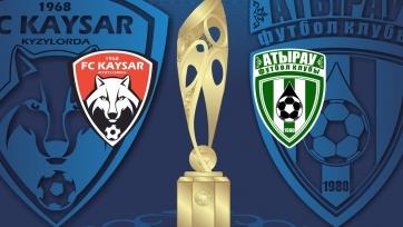 «Кайсар» – «Атырау». Стартовые составы команд на финал Кубка Казахстана