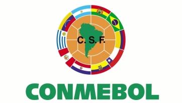 Презентован логотип розыгрыша Кубка Америки-2020