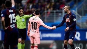 Трио «Барселоны» МСГ разгромило на выезде «Эйбар»