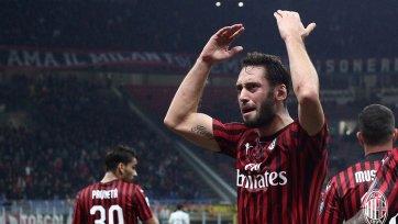 «Милан» выдал худший старт сезона за последние 7 лет