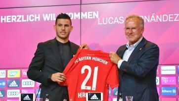 Команда из самых дорогостоящих игроков в истории Бундеслиги