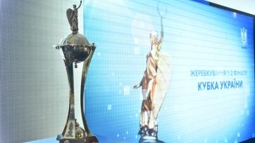 Второлиговый «Альянс» вышел в четвертьфинал Кубка Украины