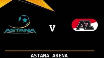 «Астана» - «АЗ Алкмар». Составы команд