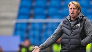 «Сочи» объявил об отставке Точилина