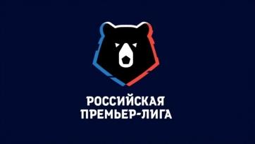 «Рубин» – «Зенит». 23.11.2019. Где смотреть онлайн трансляцию матча