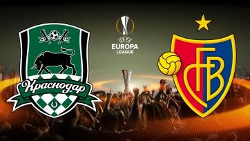 «Краснодар» – «Базель» – 1:0. Тестовая трансляция матча