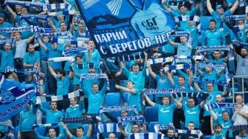 Фанаты «Зенита» поддержат акцию болельщиков «Спартака»