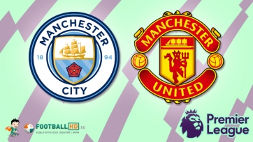«Манчестер Сити» – «Манчестер Юнайтед» – 1:2. Текстовая трансляция матча