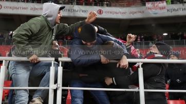 Фанаты «Спартака» подрались на стадионе