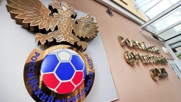 РФС не владеет информацией об официальной позиции ФИФА насчет решения ВАДА