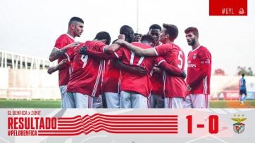 «Зенит» U19 проиграл «Бенфике» U19 в Юношеской лиге УЕФА