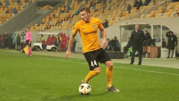 «Александрия» отправилась на матч с «Гентом» без трех игроков