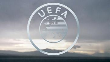 Рейтинг УЕФА: Португалия сильнее ушла вперед от России