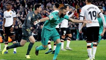 Как «Реал» спасся в матче с «Валенсией». Видео