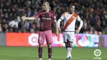 В Испании фанаты оскорбляли Зозулю. Матч не был доигран