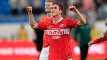 «Спартак» не может договориться о новом контракте с полузащитником