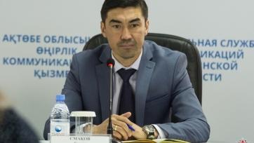 Стала известна новая должность рекордсмена сборной Казахстана в «Актобе»